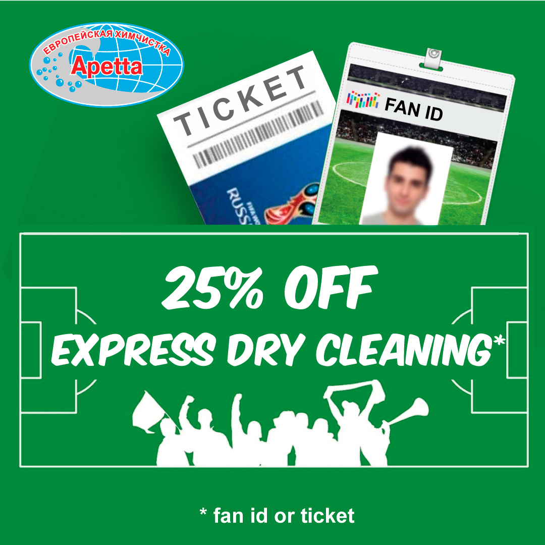 25% discount on urgent dry cleaning services